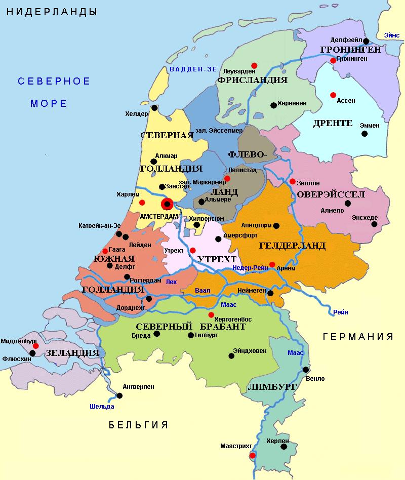 (длина границы 784 км) и швейцарией (334 км), на западе - с нидерландами (577 км), францией (451 км), бельгией